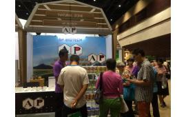 ได้รับการคัดเลือกให้เข้าร่วมงาน Organic & Natural Expo 2015